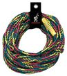 TUBE TOW ROPE 4 RIDER